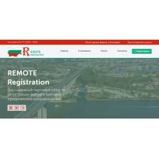Готовый корпоративный сайт