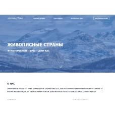 Сайт-витрина